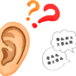 今の自分の難聴レベルを知ろう